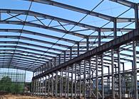 钢结构伟德国际 官网