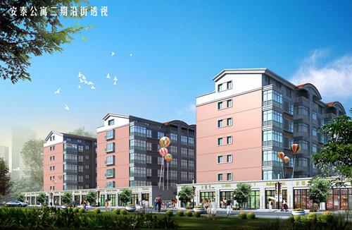 洛阳豫安房地产开发有限公司