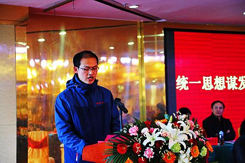 """2015年""""金牌员工""""李正宁(2005年毕业大学生)在公司三会上代表职工发言"""